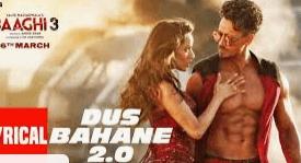 Dus-Bahane-2.0-Ringtone-MP3-Download