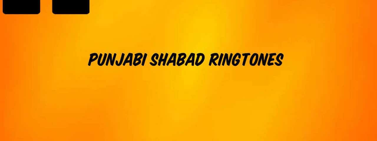 Punjabi Shabad Ringtones