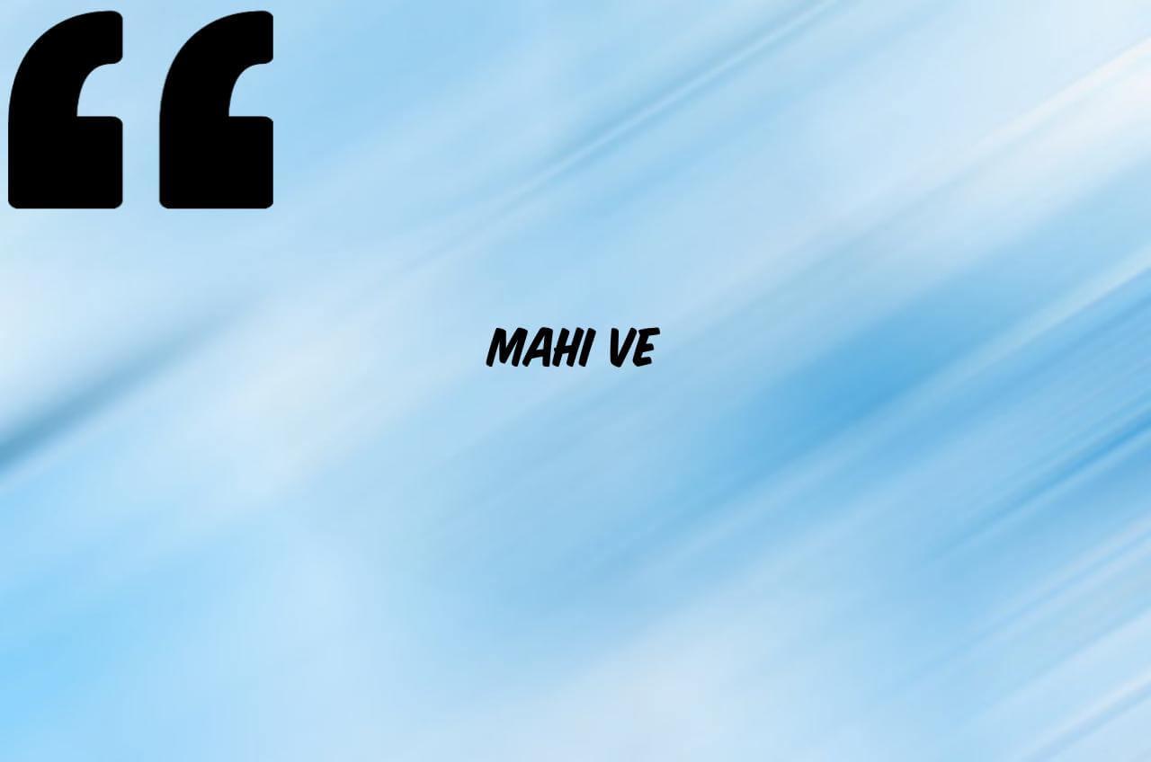 Mahi Ve Ringtone MP3 Download by Neha Kakkar