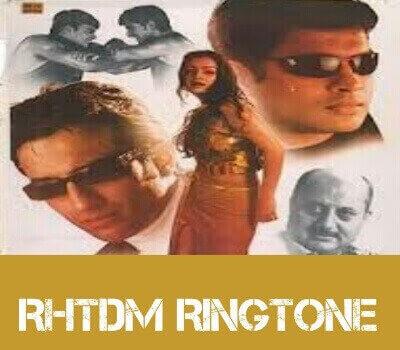 RHTDM-Ringtone-Download-Whistle-Flute