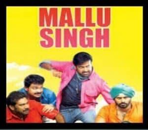 mallu-ringtones