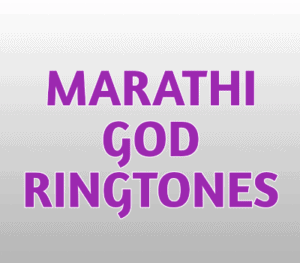 marathi-god-ringtones-free-download