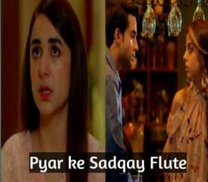 pyar-ke-sadqay-flute-ringtone