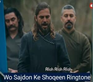 wo-sajdon-ke-shoqeen-ringtone