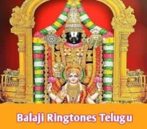 balaji-ringtones-telugu
