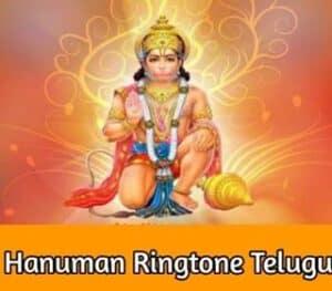 hanuman-ringtone-telugu
