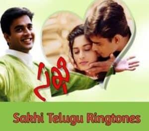 sakhi-pachadaname-ringtone-download-telugu