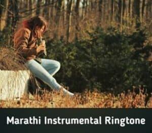 marathi-instrumental-ringtone