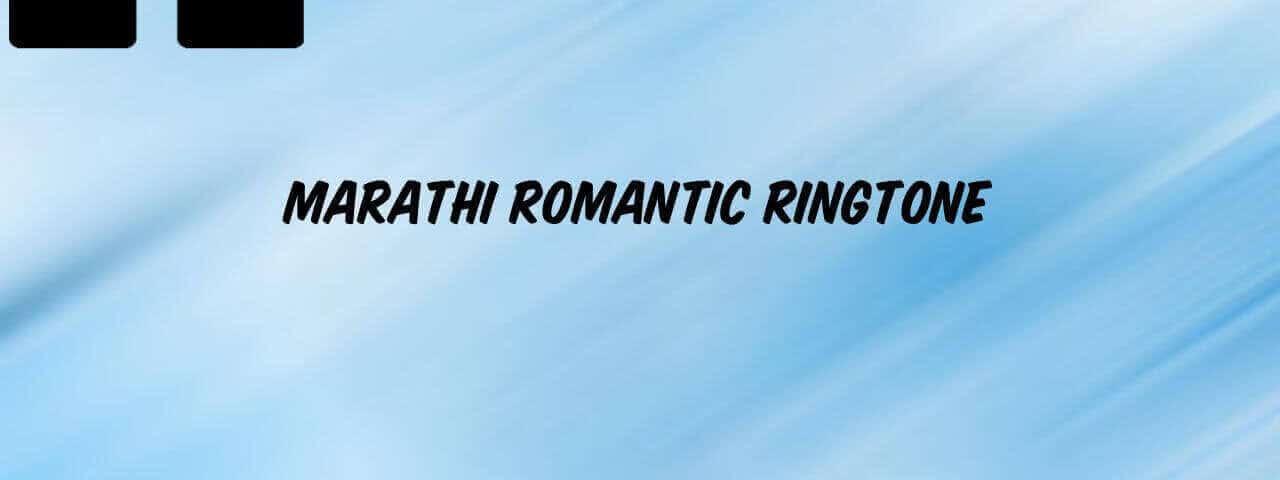 marathi-romantic-ringtone