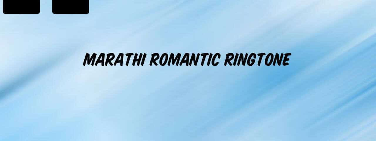 marathi-romantic-ringtone