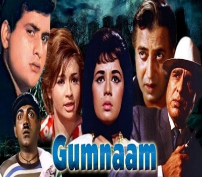 gumnaam-ringtones-for-mobile-phones
