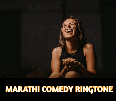 marathi-comedy-ringtone