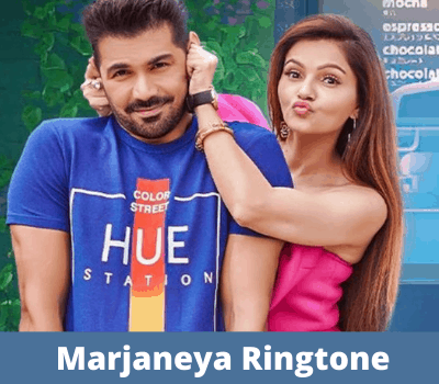 marjaneya-ringtone-download