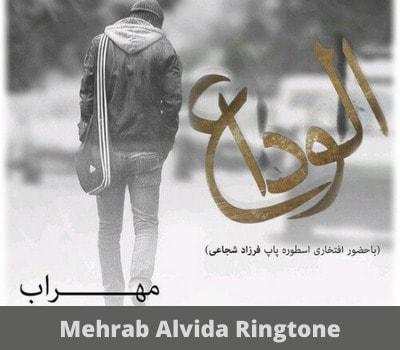 mehrab-alvida-ringtone-mp3