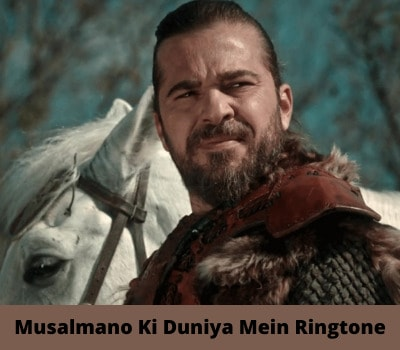 musalmano-ki-duniya-mein-ringtone-download