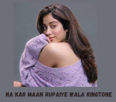 na-kar-maan-rupaiye-wala-mp3-download-free-ringtone