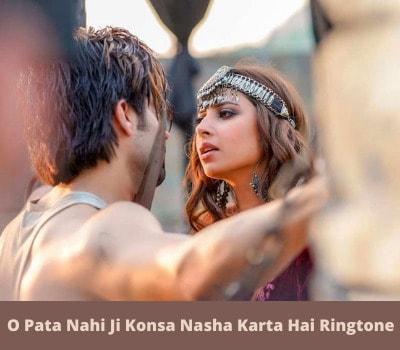 o-pata-nahi-ji-konsa-nasha-karta-hai-ringtone-download