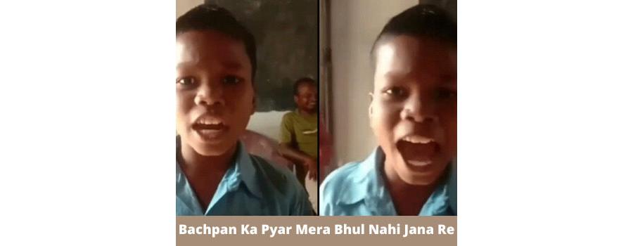 Bachpan Ka Pyar Mera Bhul Nahi Jana Re Ringtone Download